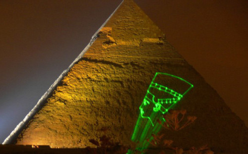 Egypt Pyramid Lights