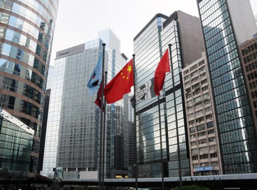 Hong-Kong-Chinese-Flag
