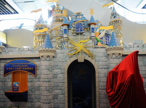 Hong Kong Disney World