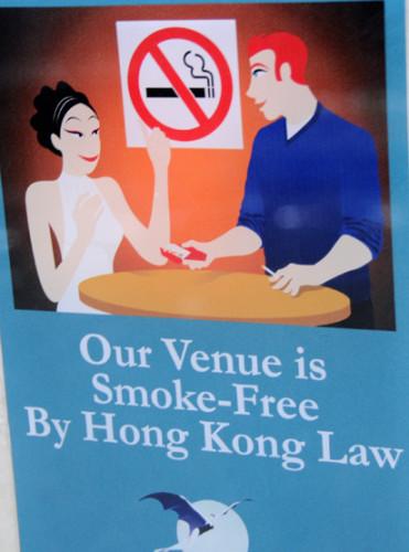 Hong-Kong-No-Smoking