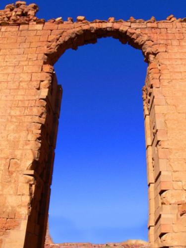 Jordan Petra Arch