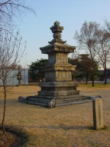 Korea Old Shrine