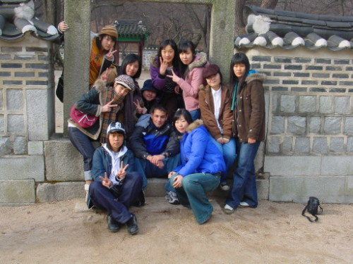 Me Korea School Field Trip