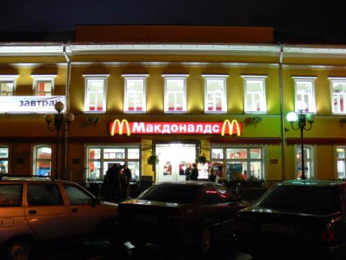 Russia McDonalds