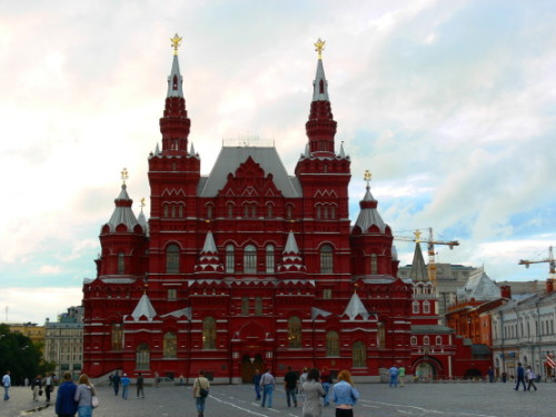 Russia Red Square Building