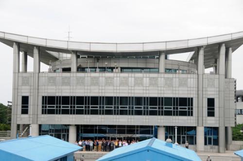 South Korea DMZ Building