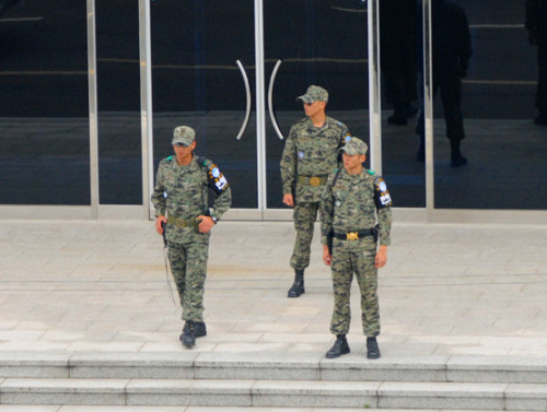 South Korea US Military