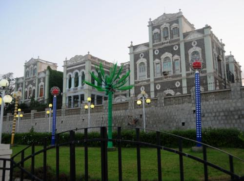 Yemen-Aden-Museum
