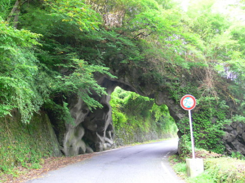Japan Natural Bridge
