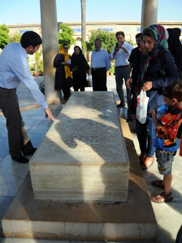 Iran Shiraz Hafez Tomb