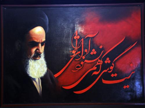 Iran Shiraz Nasir Al Mulk Mosque Leader