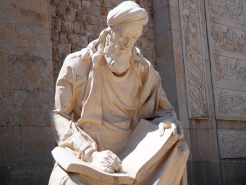 Iran Shiraz Poet