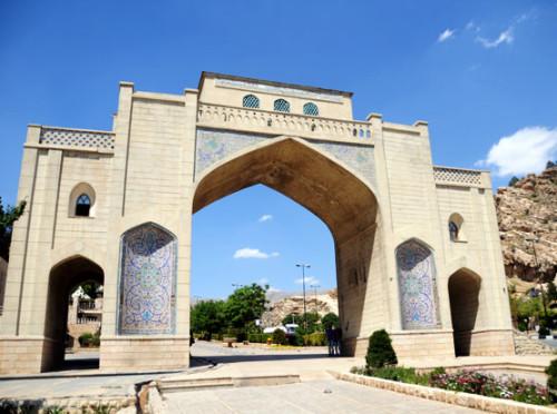 Iran Shiraz Quran Gate