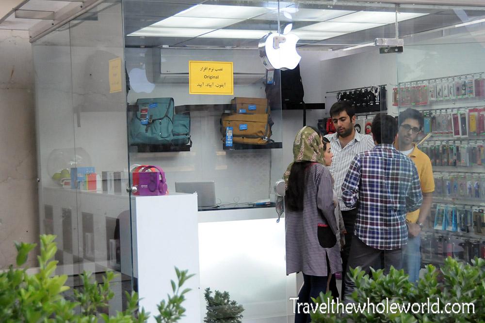 Iran Tehran Apple Store