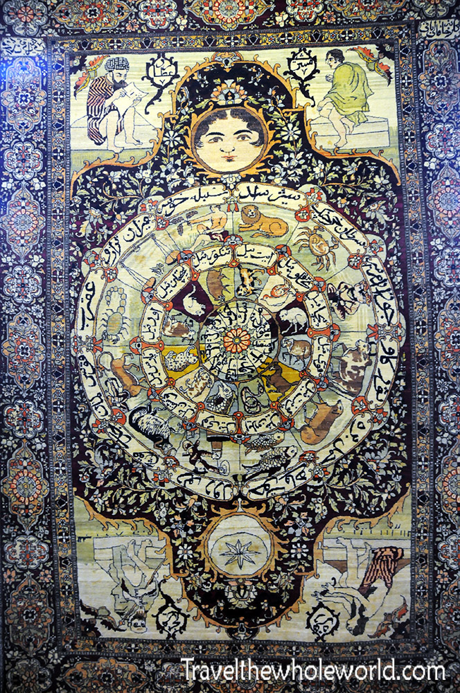 Ancient Persian Carpets