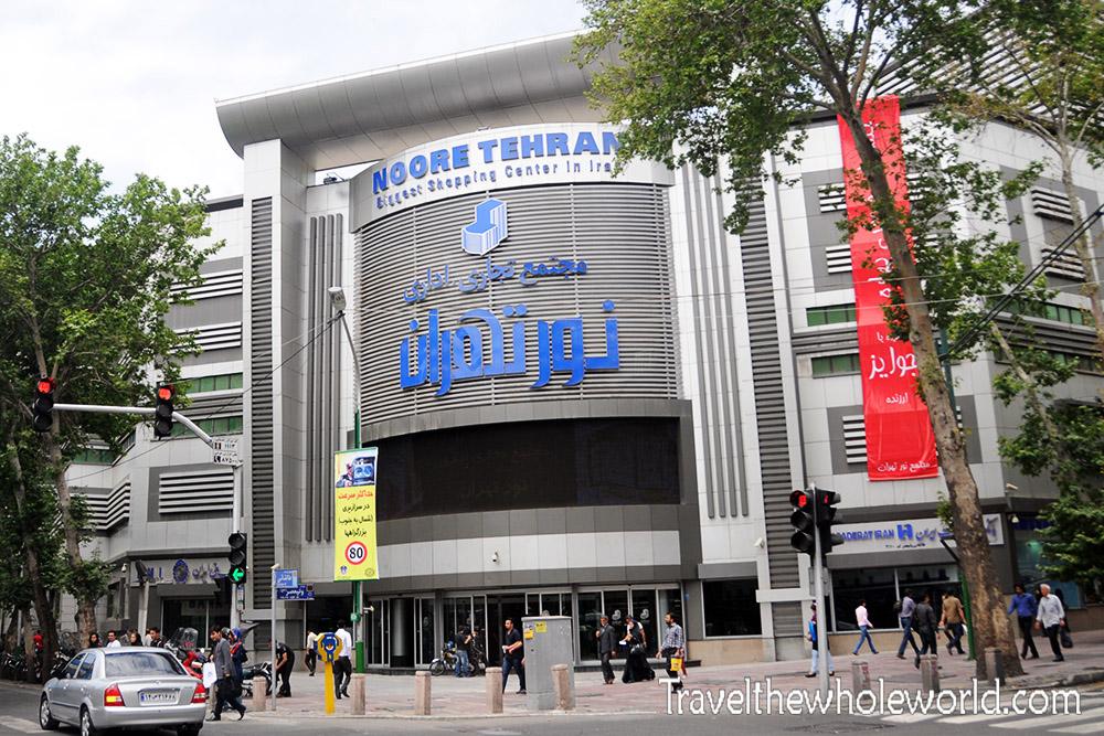 Iran Tehran Mall