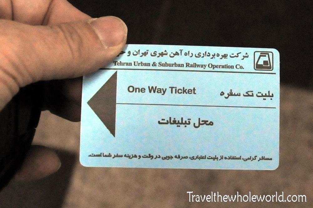 Iran Tehran Subway Ticket