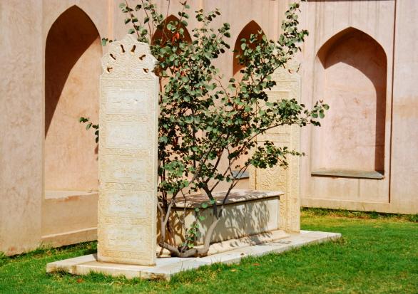 Afghanistan Kabul Babur Gardens Tomb Wife