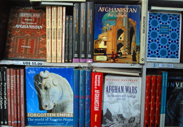 The Bookseller of Afghanistan