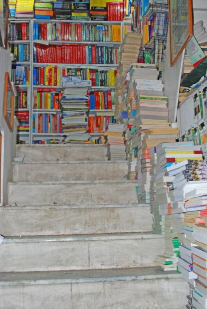 Afghanistan Kabul Book Store