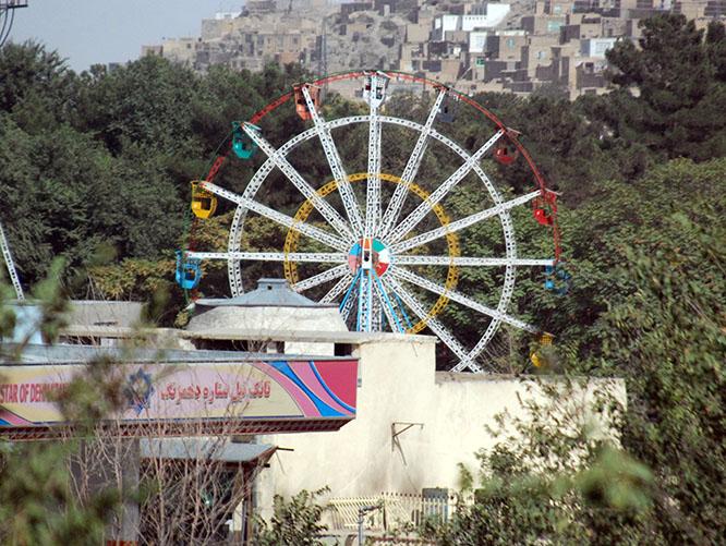 Afghanistan Kabul Ferris Wheel