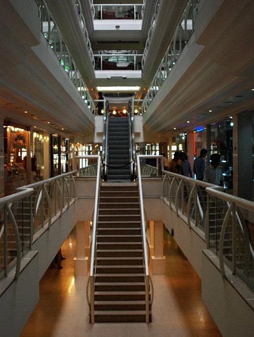 Afghanistan Kabul Mall