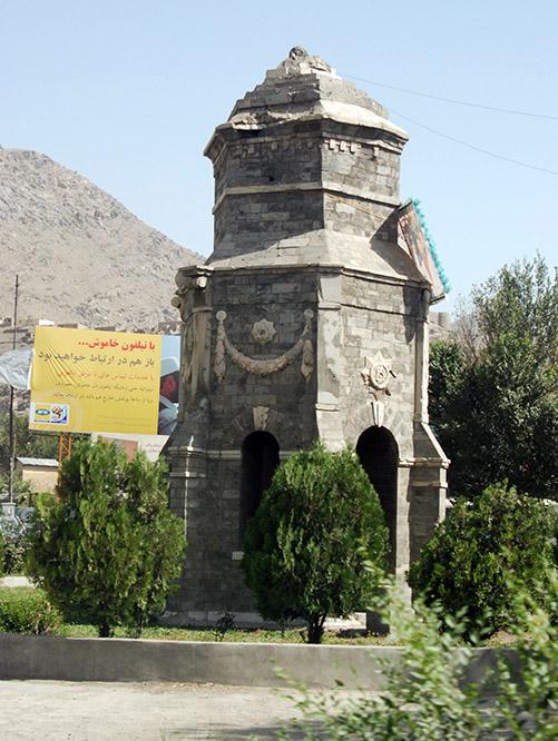 Afghanistan Kabul Monument