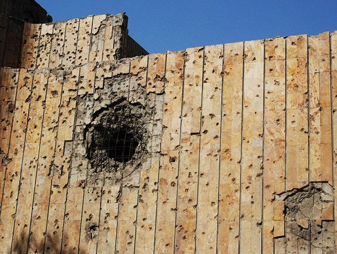 Afghanistan Kabul Soviet War Bullet Holes