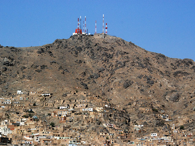 Afghanistan Kabul TV Mountain