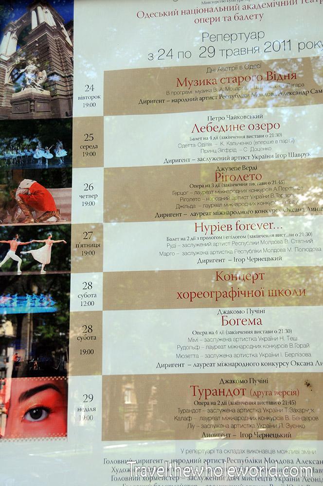 Ukraine Odessa Opera Ad