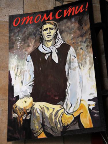 Ukraine Odessa WWII Museum Revenge