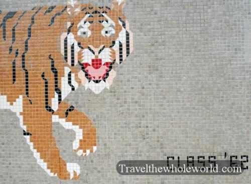 Arkansas Little Rock Central High School Tiger