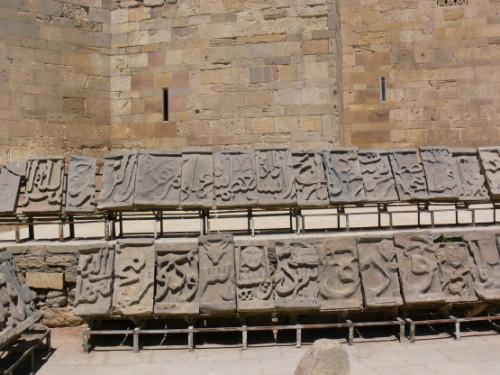 Azerbaijan Arabic Tablets