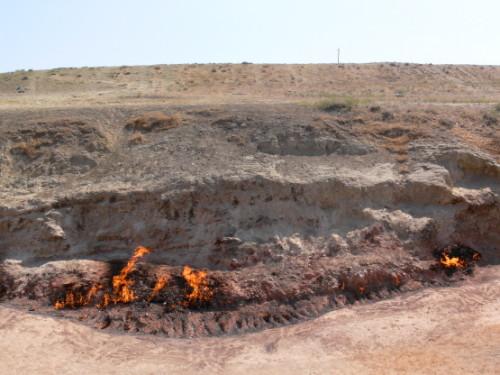 Azerbaijan Fire Mountain