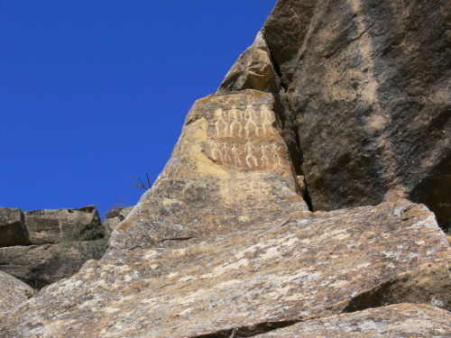Azerbaijan Gobustan Carvings