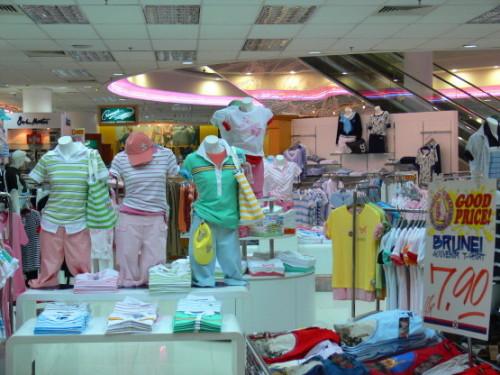 Brunei Mall