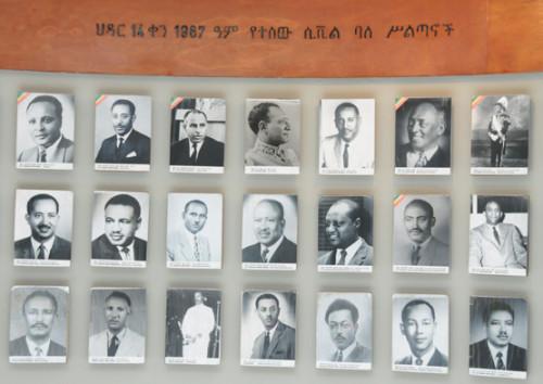 Ethiopia Addis Ababa Derg Memorial