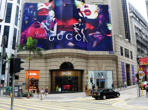 Hong-Kong-Gucci