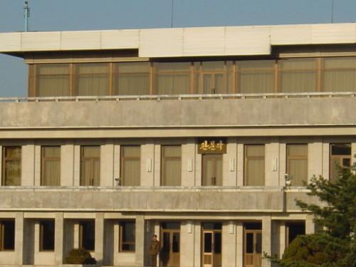 North Korea  Guard Center