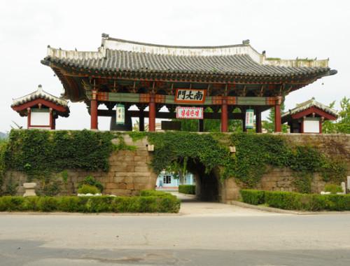 North Korea Kaesong Gate