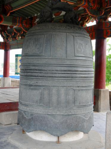 North Korea Kaesong Gate Bell