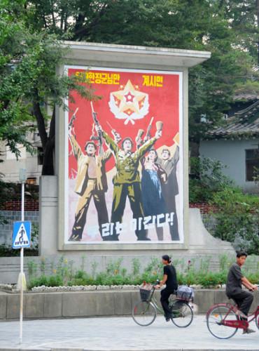 North Korea Kaesong Sign