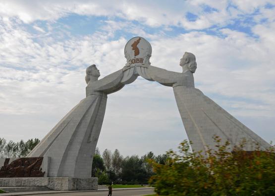 North-Korea-Reuninification-Memorial