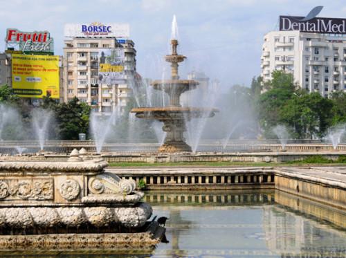 Romania Bucharest Fountain