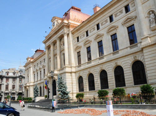 Romania Bucharest Old Town Bank