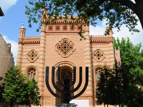 Romania Bucharest Synagogue