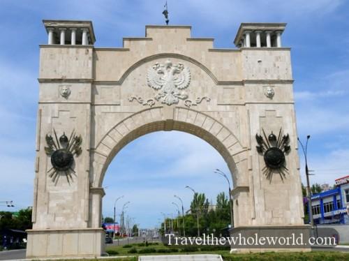 Transnistria Tiraspol Arch