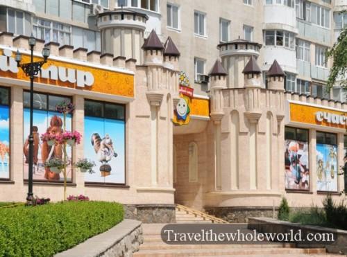Transnistria Tiraspol Children Store