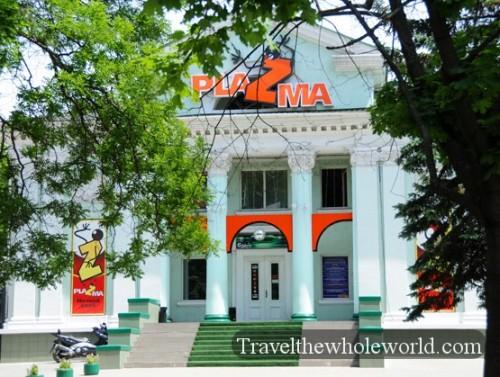 Transnistria Tiraspol Club