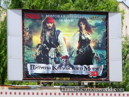 Transnistria Tiraspol Movies